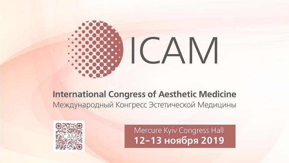 Endosphères all' ICAM DI Kiev - International Congress of Aesthetic Medicine